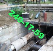 Наружные сети водопровода,  канализации,  теплоснабжения.