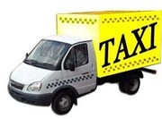Такси грузовое Легенда.2729806