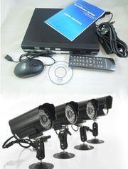 Видеонаблюдение в магазине под ключ всего за 18 000 руб.