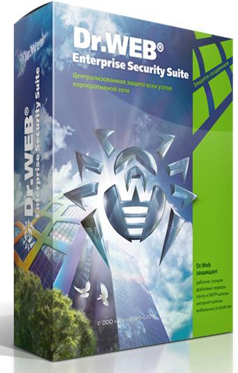 Купить заказать антивирус Dr.Web ключ лицензия