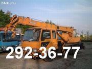 Автокран 5т.т:292-36-77, 8-908-212-36-77.