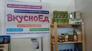 Диетические продукты в магазин