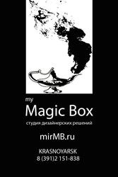 Сайты от 3000 руб. в Красноярске